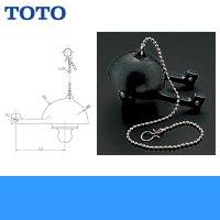 TOTOトイレ用取替部品C406B用フロートバルブTH418-1
