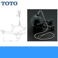 TOTOトイレ用取替部品50mmフロートバルブTHY418
