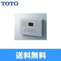 【送料無料】TOTO音姫[トイレ擬音装置][オート・露出・AC100Vタイプ]YES402R