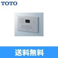 【送料無料】TOTO音姫[トイレ擬音装置][オート・埋込・AC100Vタイプ]YES412R