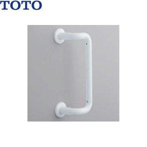 画像1: [TS136GEY6]TOTOインテリアバーFシリーズ[オフセットタイプ][前出寸法120mm]ソフトメッシュタイプ[送料無料]