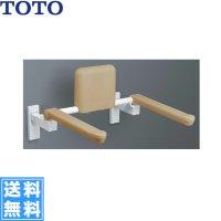 [EWC783]TOTOトイレ用手すり(はね上げタイプ)[壁固定][背もたれ付][送料無料]