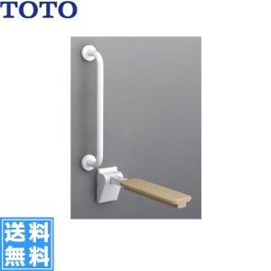 画像1: [EWCS720AR]TOTO前方ボード(はね上げタイプ)[座位保持用][I型手すりセット][送料無料]