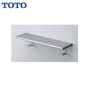 画像1: [YKH401]TOTOフック付棚