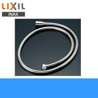 INAXペット用水栓柱用メタルシャワーホースA-5463【LIXILリクシル】