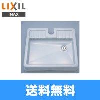 [A-5338]リクシル[LIXIL/INAX]ペット用水栓柱オプション専用防水パン【送料無料】