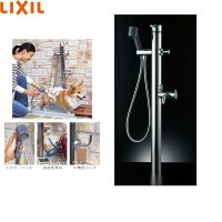 [LF-932SHK]リクシル[LIXIL/INAX]ペット用シャワー水栓柱【送料無料】