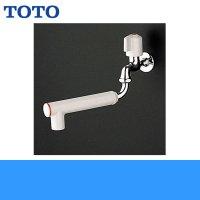 [T30FDU13H]TOTO熱湯水栓[壁付き]