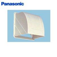 Panasonic[パナソニック]事務所用・居室用換気扇 一般換気扇用部材 屋外フード(樹脂製)20cm用FY-20HDP2