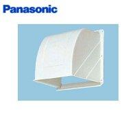 Panasonic[パナソニック]事務所用・居室用換気扇 一般換気扇用部材 屋外フード(樹脂製)25cm用FY-25HDP2