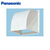 Panasonic[パナソニック]事務所用・居室用換気扇 一般換気扇用部材 屋外フード(樹脂製)30cm用FY-30HDP2