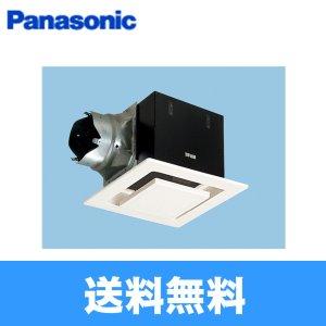 画像1: 【送料無料】Panasonic[パナソニック]天井埋込形換気扇ルーバーセットタイプFY-27BK7/46