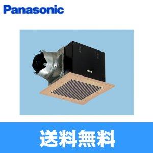 画像1: 【送料無料】Panasonic[パナソニック]天井埋込形換気扇ルーバーセットタイプFY-27BK7/82