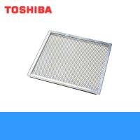 東芝TOSHIBA産業用換気扇別売部品ウェザーカバー用防鳥網CN-20SP