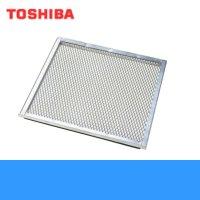 東芝TOSHIBA産業用換気扇別売部品給排気形ウェザーカバー用防鳥網CN-20SPU