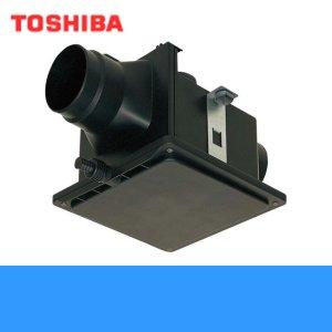 画像1: [DVC-13M5]東芝[TOSHIBA]ダクト用換気扇中間取付タイプ天井埋込ダクト用[1-2部屋用]
