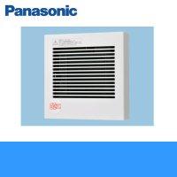 [FY-08PDE9]パナソニック[Panasonic]パイプファン[電気式高気密シャッター付]