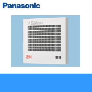 画像1: [FY-08PFHY9VD]パナソニック[Panasonic]パイプファン・パイプ用ファン[湿度センサー付]