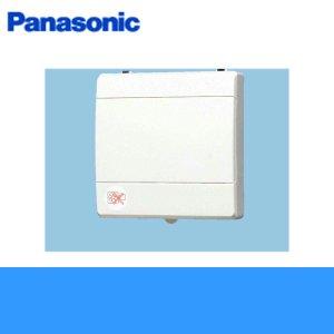 画像1: [FY-08PP9]パナソニック[Panasonic]パイプファン[電気式高気密シャッター付]