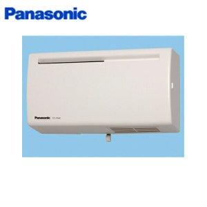 画像1: [パナソニック]Q-hiファン[壁掛形(標準形)温暖地・準寒冷地用]FY-10A2-W