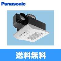 【送料無料】Panasonic[パナソニック]バス換気乾燥機[天井埋込形]FY-13UG5V
