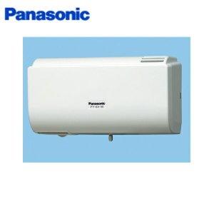 画像1: [パナソニック]Q-hiファン[壁掛形(標準形)温暖地・準寒冷地用]FY-6V-W