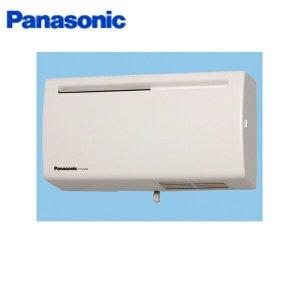 画像1: [パナソニック]Q-hiファン[壁掛形(標準形)温暖地・準寒冷地用]FY-8A2-W