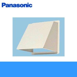画像1: Panasonic[パナソニック]事務所用・居室用換気扇 一般換気扇用部材 屋外フード30cm用FY-HDSA30[防火ダンパー付・鋼板製]