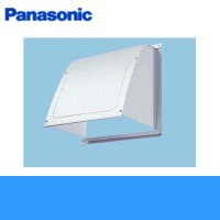 Panasonic[パナソニック]事務所用・居室用換気扇 一般換気扇用部材 屋外フード(ステンレス製)25cm用FY-HDX25