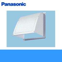 Panasonic[パナソニック]事務所用・居室用換気扇 一般換気扇用部材 屋外フード(ステンレス製)30cm用FY-HDX30