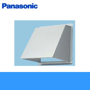 画像1: Panasonic[パナソニック]事務所用・居室用換気扇 一般換気扇用部材 屋外フード30cm用FY-HDXA30[防火ダンパー付・ステンレス製]