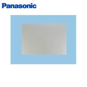 画像1: [FY-MH956D-S]パナソニック[Panasonic]スマートスクエアフード用幕板[幅90cm][組合せ高さ60cm][シルバー]