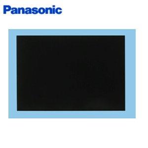 画像1: [FY-MH666D-K]パナソニック[Panasonic]レンジフード用幕板60cm幅タイプ用[組合せ高さ70cm]
