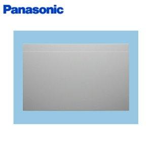 画像1: [FY-MH6SL-S]パナソニック[Panasonic]フラット形レンジフード用スマートスクエア用スライド幕板60cm幅タイプ用