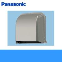 Panasonic[パナソニック]薄壁用パイプフード(ガラリ付・ステンレス製)FY-MKX043