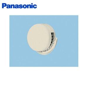 画像1: [パナソニック]Q-hiファン適用部材2層管用丸型パイプフード[ベージュ]FY-MTP04-C