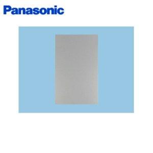 画像1: [FY-MYC66C-S]パナソニック[Panasonic]フラット形レンジフード用横幕板[組合せ高さ70cm][シルバー]