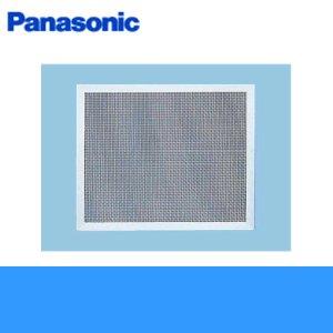 画像1: Panasonic[パナソニック]事務所用・居室用換気扇 一般換気扇用部材 屋外フード用着脱網(ステンレス製)30cm用FY-NXL301