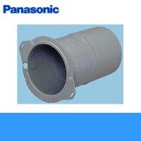 Panasonic[パナソニック]施工用パイプセット(パイプ壁取付用)FY-PAP041