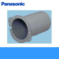 Panasonic[パナソニック]施工用パイプセット(パイプ壁取付用)FY-PAP081