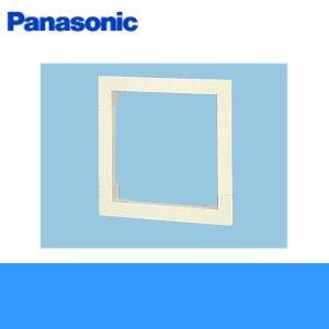 画像1: Panasonic[パナソニック]一般換気扇用部材 絶緑枠FY-PW20