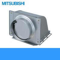 三菱電機[MITSUBISHI]排気アタッチメントP-60MA4