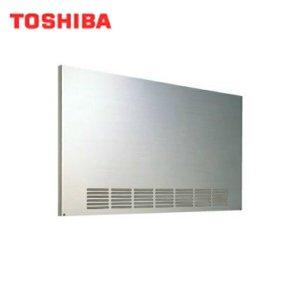 画像1: [RM-760MPS]東芝[TOSHIBA]レンジフードファン別売部品レンジフードファン用前幕板[同時給排気用]幅75cm