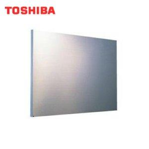 画像1: [RM-660MS]東芝[TOSHIBA]レンジフードファン別売部品レンジフードファン用前幕板[標準・自動タイプ用]幅60cm