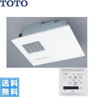 [TYB3111GAR]TOTO浴室換気暖房乾燥機[三乾王・TYB3100シリーズ][1室換気・100Vタイプ][送料無料]