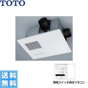 画像1: [TYB4012GCS]TOTO浴室換気暖房乾燥機[三乾王・TYB4000シリーズ][2室換気・100Vタイプ・照明枠付リモコン][送料無料]