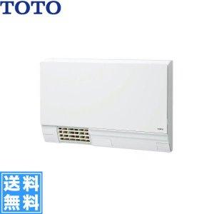 画像1: [TYR330S]TOTO洗面所用暖房機[戸建・集合住宅向け]ワイヤードリモコン(有線)[直結式]【送料無料】