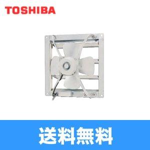 画像1: 【送料無料】東芝TOSHIBA産業用換気扇業務用換気扇排気専用タイプVF-30L4