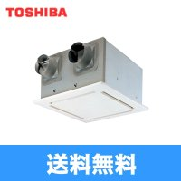 [VFE-12JFP]東芝[TOSHIBA]空調換気扇天井カセット形フラットインテリアパネル【送料無料】