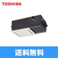 [VFE-170KFP2]東芝[TOSHIBA]空調換気扇全熱交換ユニット[分岐ボックス一体型]【送料無料】
